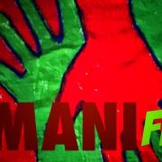 umanifest